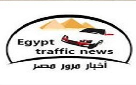 مرور مصر apk screenshot