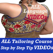 ALL Languages Latest Modern Tailoring Course App icon