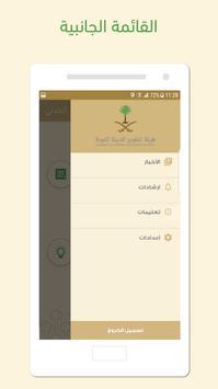 Arshidni screenshot 2