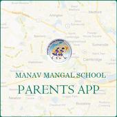 Manav Mangal School ParentApp icon
