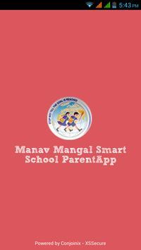Manav Mangal School ParentApp poster