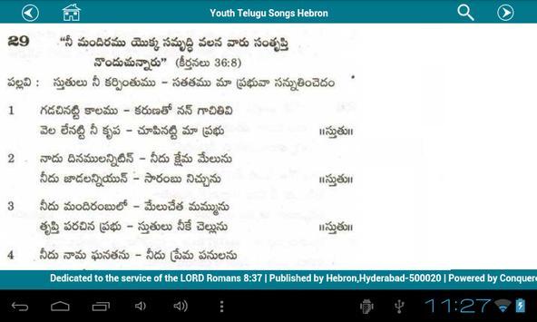 Youth Songs of Zion - Hebron apk screenshot