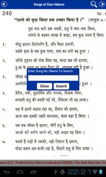 Songs of Zion-Hindi Hebron screenshot 3
