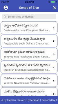 ZION Telugu Songs screenshot 1
