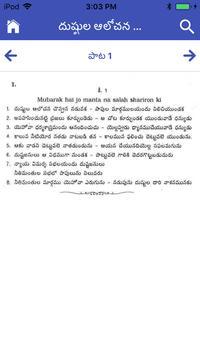 ZION Telugu Songs screenshot 2