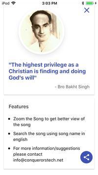 ZION Telugu Songs screenshot 3