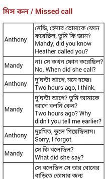Bengali English Conversation screenshot 3