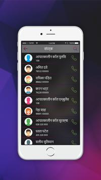 Contact Translator screenshot 5