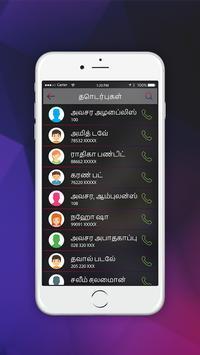 Contact Translator screenshot 7