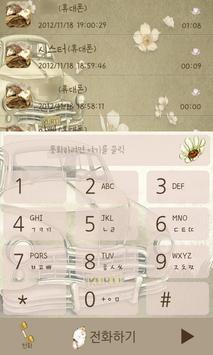 """""""원수연의 카페 풀하우스"""" 고연락처 테마 poster"""