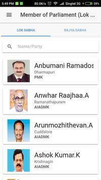 Achcham Thavir screenshot 2