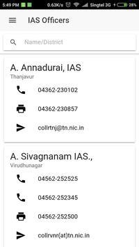 Achcham Thavir screenshot 4