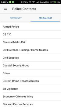 Achcham Thavir screenshot 6
