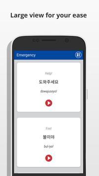 Learn Korean screenshot 2