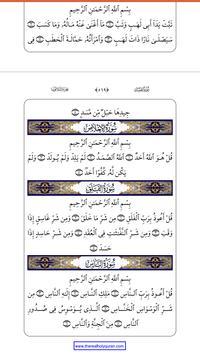 Maghfirah M Hussein Offline screenshot 2
