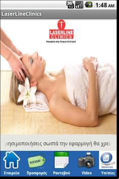 Poster LaserLineClinics-Κομοτηνή