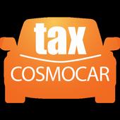 코스모카 :업무용승용차(차량운행일지)  Ver.2.11. icon