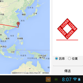 震江位置檢視 icon