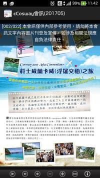 eCosway會訊(201705) apk screenshot
