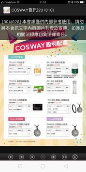 COSWAY會訊(201810) screenshot 3