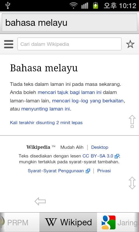 Kamus Bahasa Melayu Online Crimsonpass