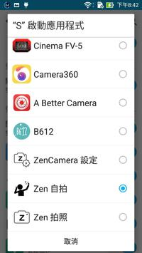 ZenCamera for Android - APK Download