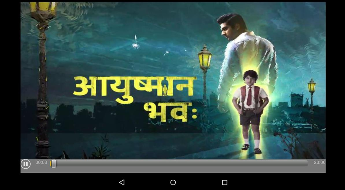 Star Bharat Serials HD for Android - APK Download