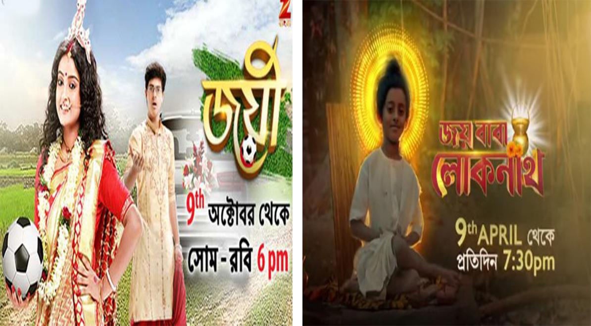 Zee Bangla Serial for Android - APK Download