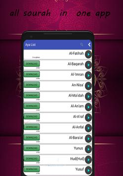 quran majeed downloader.القرآن الكريم للتنزيل apk screenshot