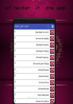 quran majeed downloader.القرآن الكريم للتنزيل poster