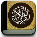 Quran Android Lite