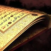 Koran without Internet icon