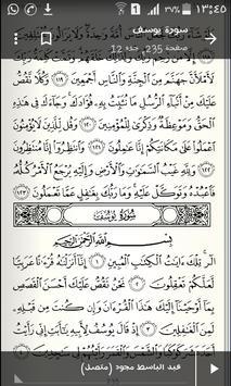 Koran without Internet poster