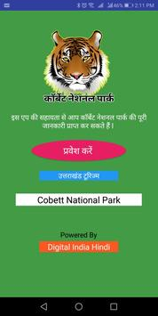 Famous Places of Corbett National Park poster
