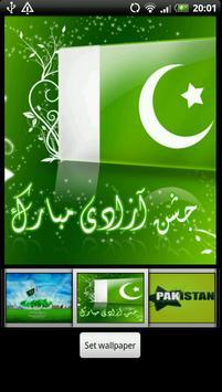 Jashn-e-Azadi  Wallpaper screenshot 6