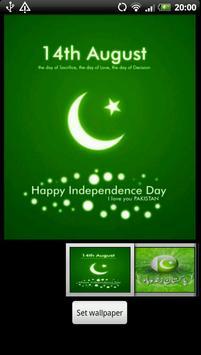 Jashn-e-Azadi  Wallpaper poster
