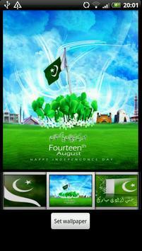 Jashn-e-Azadi  Wallpaper screenshot 1