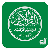 Quran Tajwid Indonesia icon