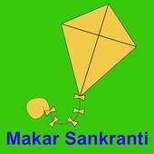 Happy Makar Sankranti GIF icon