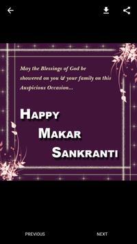 Happy Makar Sankranti GIF poster