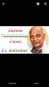 Sardar V. Patel Jayanti screenshot 2