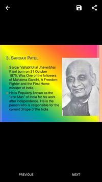 Sardar V. Patel Jayanti screenshot 3