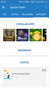 Sardar V. Patel Jayanti screenshot 4
