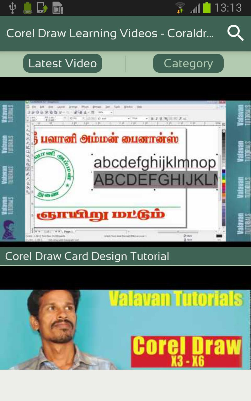 CorelDRAW Learning Videos - Coral Draw Full Course for