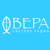 Радио ВЕРА (no relised) icon