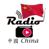 Radio China FM icon