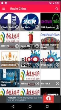 Radio China FM poster