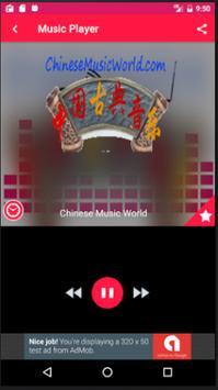 Radio China FM apk screenshot