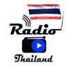 Radio Thailande FM icon