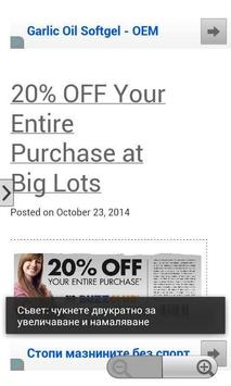 Coupons 4 Hibbett, JCPenney poster